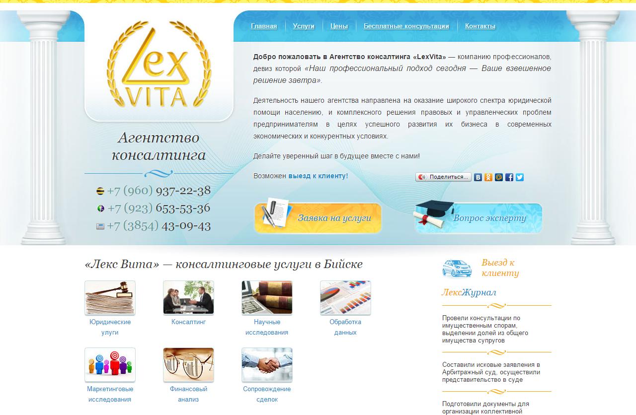 joxi_screenshot_1456143041012
